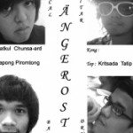 Baby I Love You - Angerost