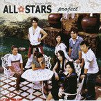 all star project
