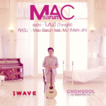 ในคืนนี้ (Tonight) - Mac Sarun feat. MJ (Mark-Jin)