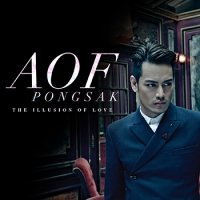 The Illusion Of Love Aof Pongsak