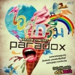 ไอศกรีม Concert Version - Paradox