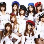 Beautiful Girl - Girls' Generation SNSD