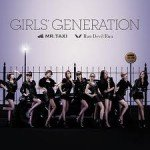 Mr. Taxi - SNSD (Girls' Generation)