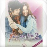 Forever Love - ติ๊นา Ost.Yes or no 2 รักไม่รัก อย่ากั๊กเลย