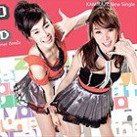 LOVE VILLA - โฟร์ มด FOUR MOD feat.2high