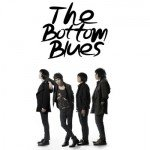 ขอให้ - The Bottom Blues