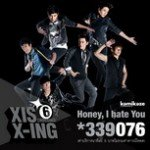 Honey, I hate you - XIS