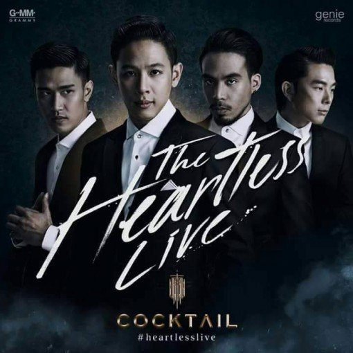 , Heartless – COCKTAIL