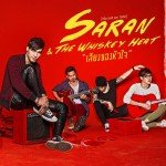 เปลี่ยน - SARAN & The Whiskey Heat